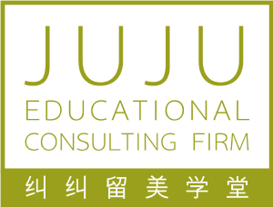 juju留美学堂 logo 美国厚仁教育