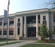 贵格谷高中 Quaker Valley High School