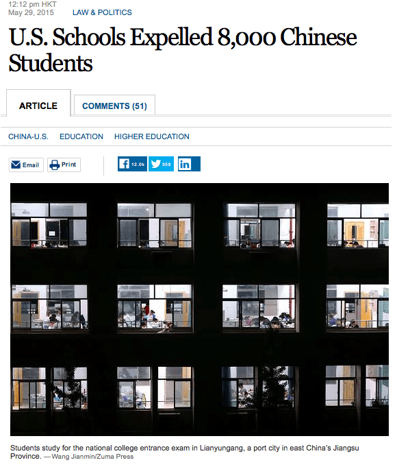 U.S.schools expelled 8000 Chinese students
