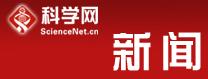 kexue logo