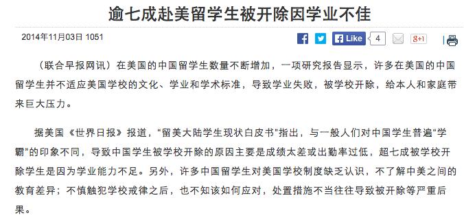 lianhe zaoan news