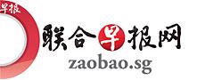 zb_logo_sg