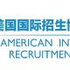 airc-logo-copy233