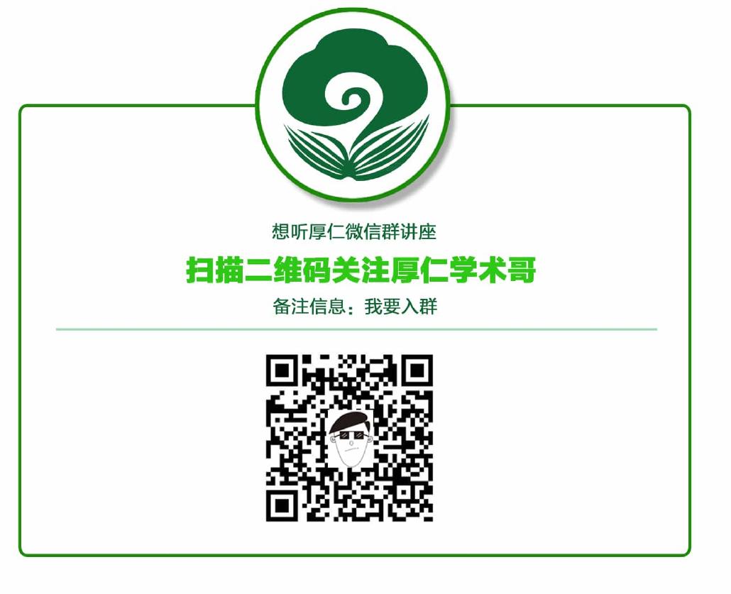 术哥二维码banner