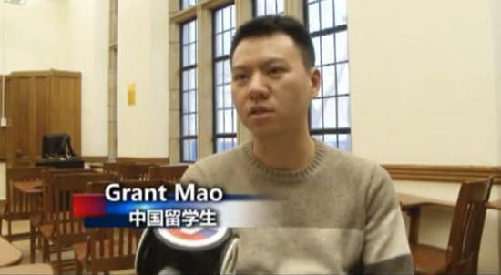 耶鲁中国留学生被开除