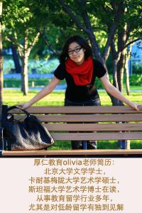 Olivia Yang