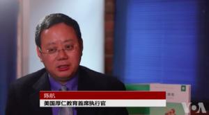 中国留美学生作弊
