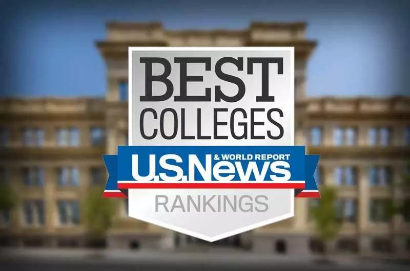 2019US News排名解析(3)冤!这些学校的排名被严重低估!它们都是值得选择的潜力股!