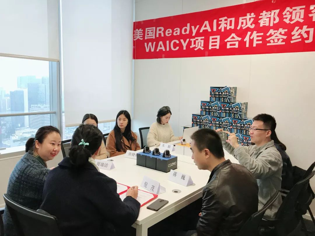 美国ReadyAI和成都领客教育WAICY大赛合作签约!