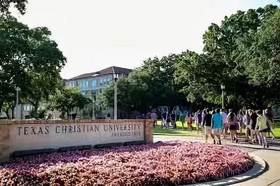 Texas Christian University(德克萨斯基督大学)转学指南