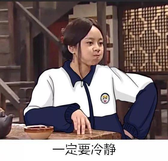 华为创始人之女孟晚舟出席听证会,被释放or被引渡?