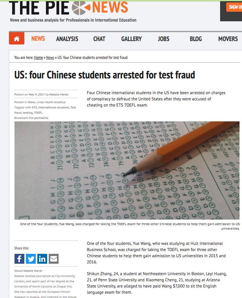 留学行业的黑色产业 - 校外标准考试代考
