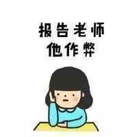 """美国也有""""重点""""高中?和中国的重点高中有何区别?"""