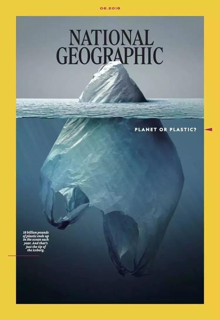 环境保护?你的体内都有塑料!