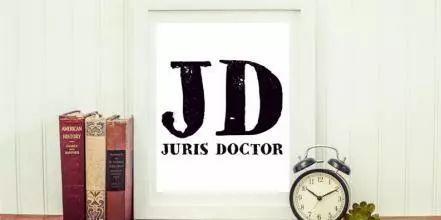 教育部反转?「JD」又恢复成博士学位了...