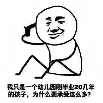 """中国大学""""学术诚信""""大整改,将比美国大学还难毕业吗?"""