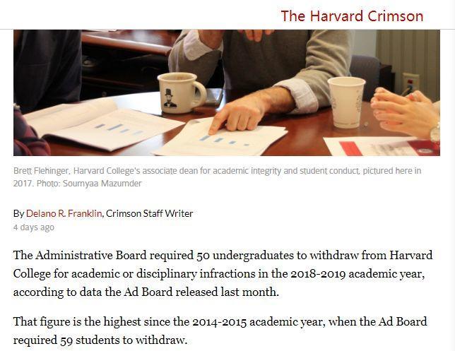 哈佛大学一年劝退50名本科生!?名校也躲不过劝退学生的魔咒……
