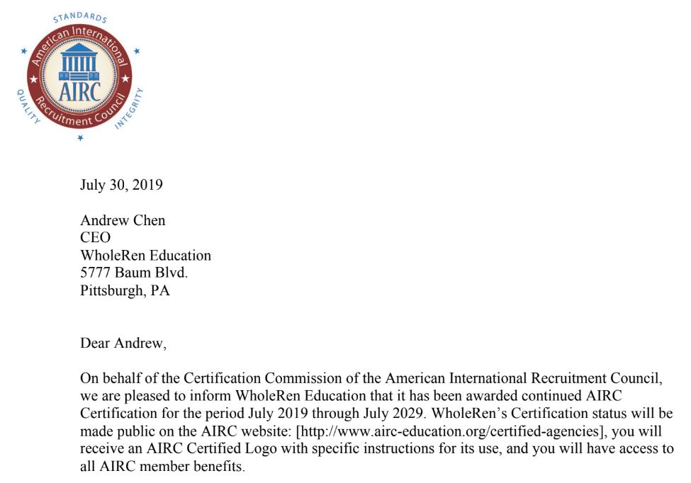 【 AIRC 】7月30日美国厚仁教育顺利通过AIRC再认证!