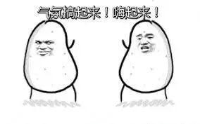 """中国留学生在美学习受阻,是""""微信""""的锅??"""