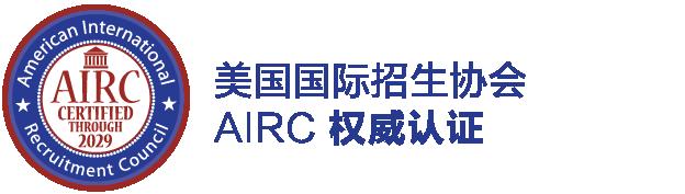 AIRC 权威认证