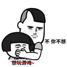 2019留美中国学生现状--留学生被开除~就这几个原因!