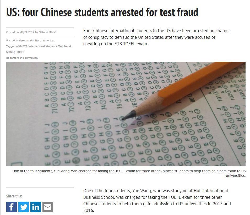 不能代写代考,是校规也是国法