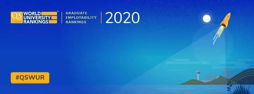 2020QS最新就业排名发布!MIT夺冠,伯克利未上榜!