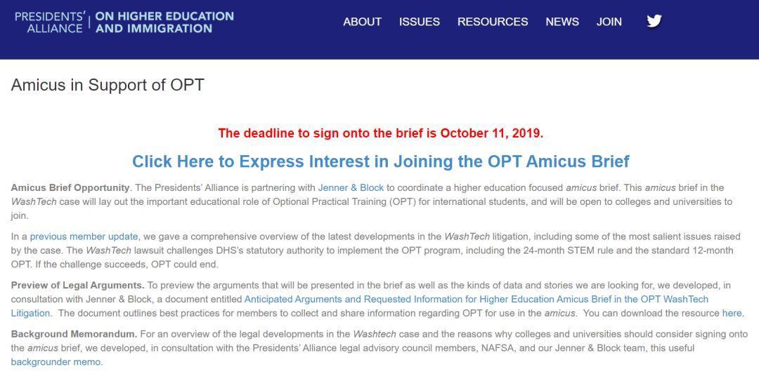 美国打算废除留学生OPT?要闹哪样?