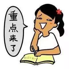 【美国留学】Oh no!选课不当还能导致被开除?!