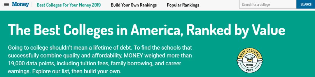 Money!最全面最新鲜的美国大学性价比排名公布!