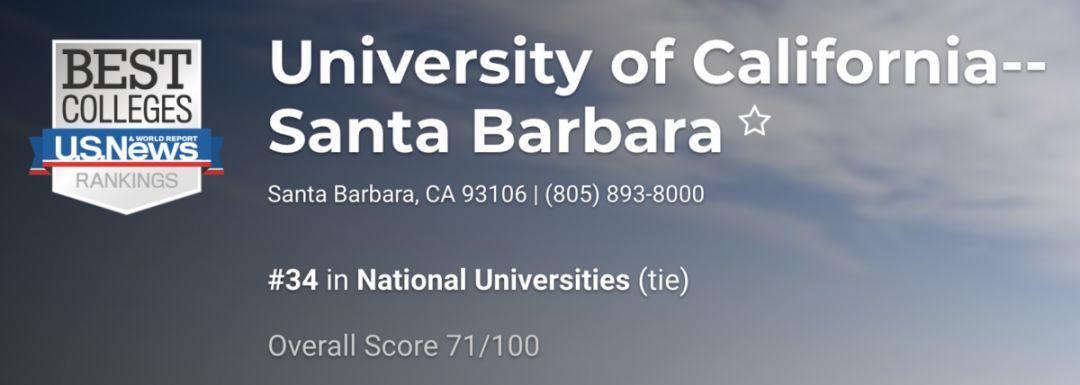 "UC转学冲刺季,专家带你揭秘高录取率的UC转学""水""专业 ---【UCSB篇】"