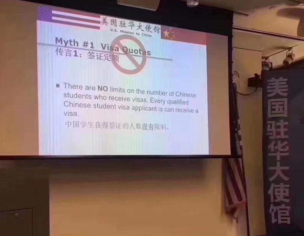 特朗普会见刘鹤要解决签证难的问题,中国留学生又有春天了?