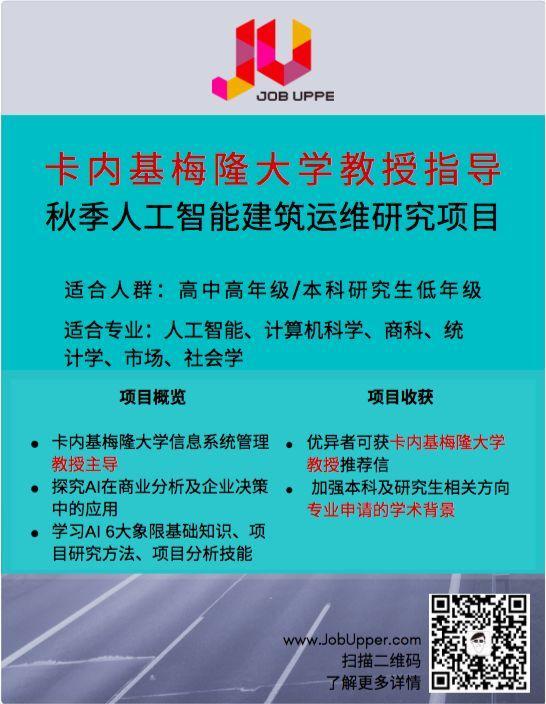 """中国留学生的三大""""通病"""",你陷入美国名校申请误区了么?"""