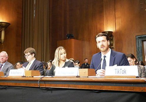 抖音被搬上美国听证会?和大学里的听证会有什么区别?